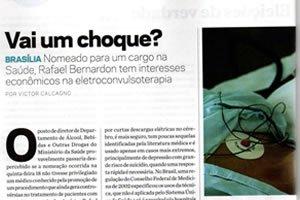 Entrevista com o Dr. Moacyr na Revista Carta Capital